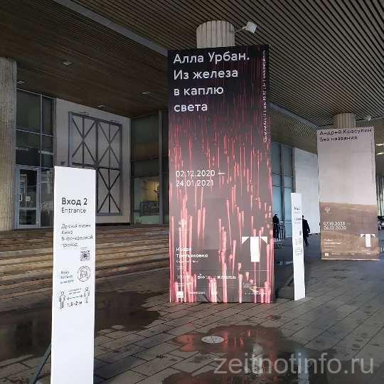 alla-urban-2021-1