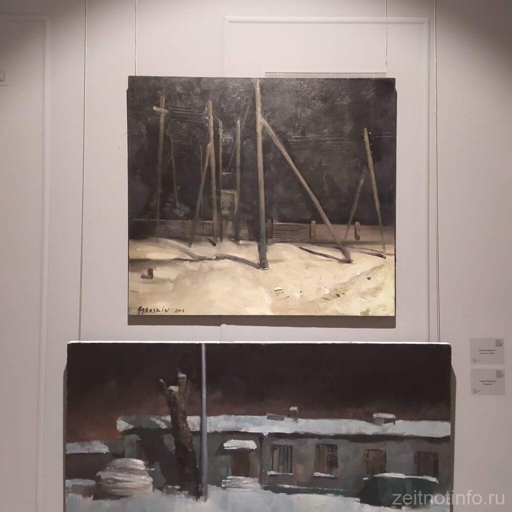 artstory-1024x1024-9
