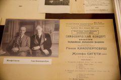 bethovenskie-dni-1024x683-2