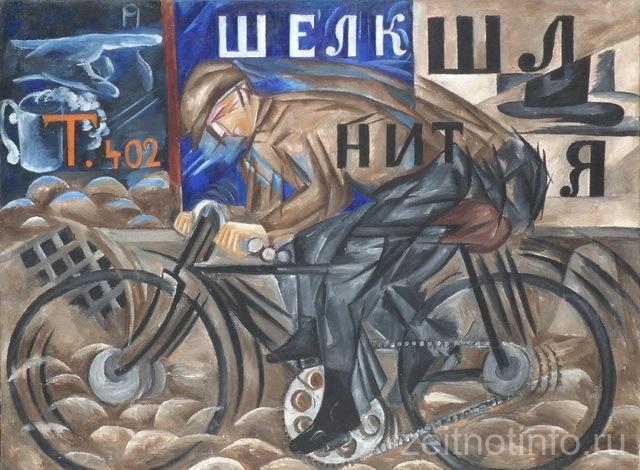 2.-nataliya-goncharova.-velosipedist.-1913.-h.m.-grm_novyj-razmer