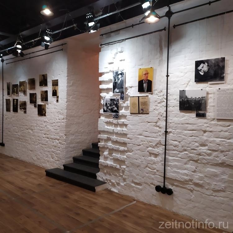 gitis-2021-zeitnot-info-ru-6