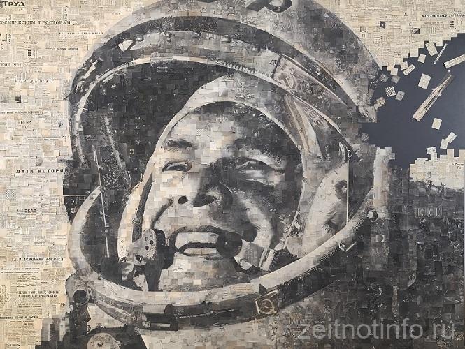 aleksej-begak.-gagarin.kollazh.-gazety-za-13.04.1961