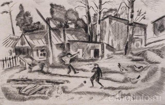 lev-yudin.-igra-v-futbol.-1940.-suhaya-igla.-18.8-h-26.8.-grm._novyj-razmer