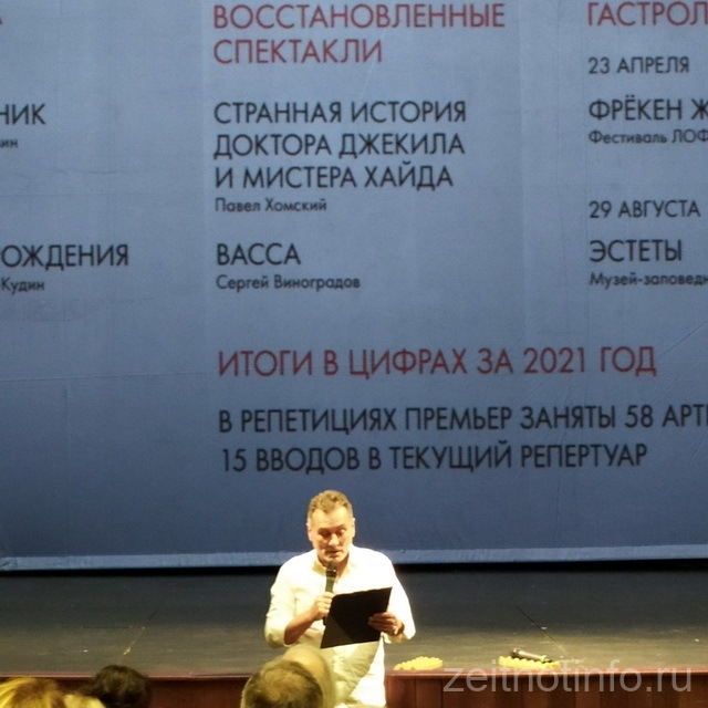 img_20210910_121337_novyj-razmer