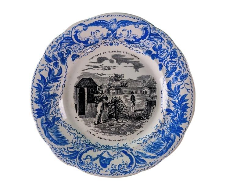 dekorat.tarelka-plen-napoleona.-1860-1890.-francziya.-sobr.-a.vihrova