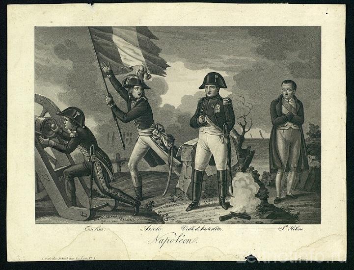 napoleon.-chetyre-epizoda-iz-zhizni.-1830_1850_e.-bum-akvatinta.-sobr.-borod.-panoramy