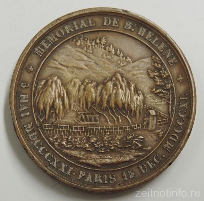 zh.f.a.bovi.-medal.-francziya.-1840.-bronza-chekanka.-sobr.-muzeya-panoramy-borod.-bitva