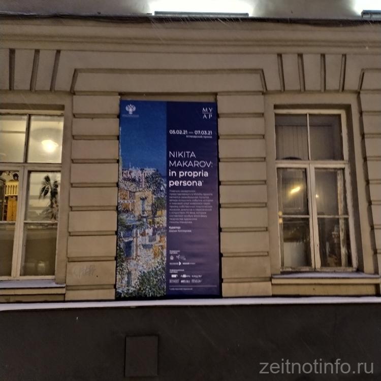 nikita-makarov-2021-0-zeinot-info-ru