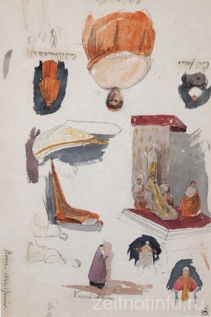 pavel-stroganov.-rim.-kardinaly.-nabroski.-1-yanvarya-1841.-bumaga-akvarel-grafitnyj-karandash.-29-h-18.5.-grm._novyj-razmer