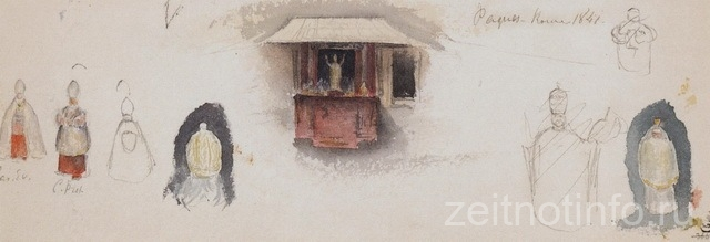 pavel-stroganov.-rim.-pashalnye-nabroski.-1841.-plotnaya-bumaga-akvarel-grafitnyj-karandash.-10.4-h-30.1.-grm._novyj-razmer