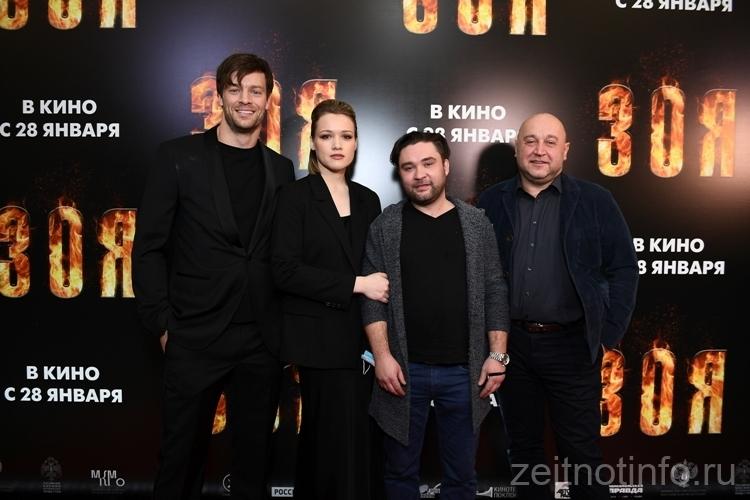 zoya-film-2021-zeitnot-info-ru-16