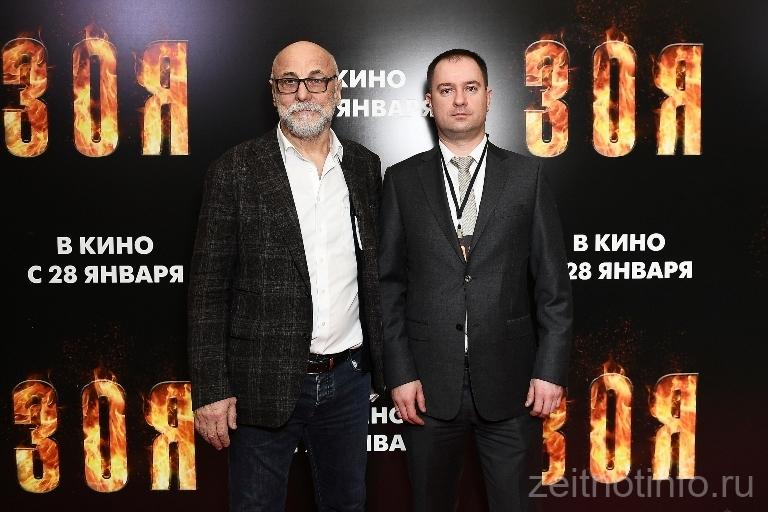 zoya-film-2021-zeitnot-info-ru-24