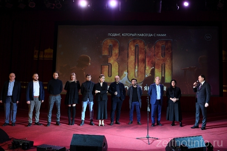 zoya-film-2021-zeitnot-info-ru-33