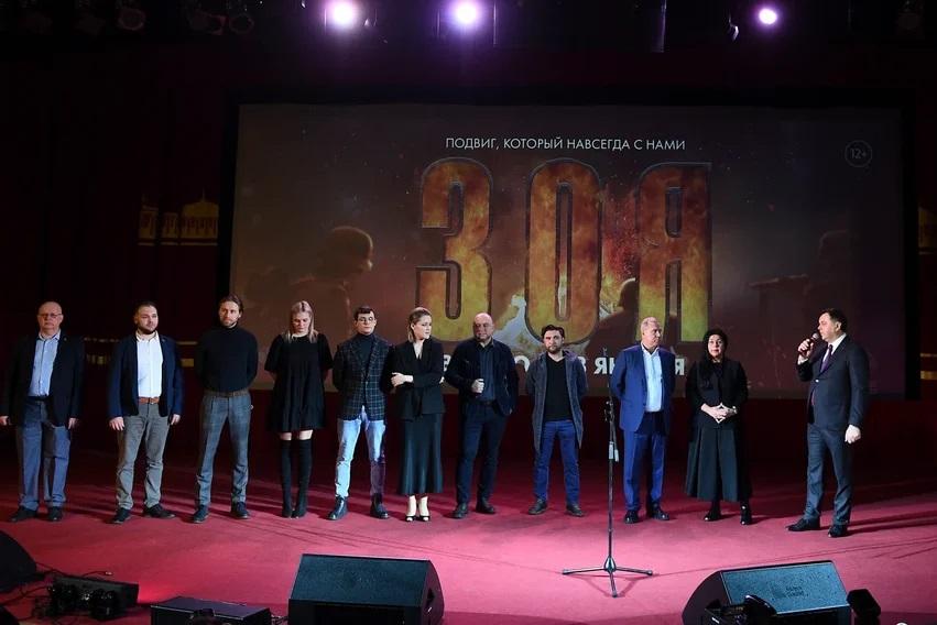 23 января в московском кинотеатре «Поклонка» при Музее Победы прошла премьера военного фильма «Зоя».