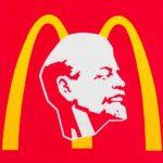 Образы Ленина из коллекции Игоря Суханова