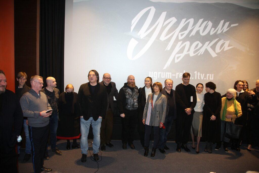 3 марта в московском кинотеатре «Пионер» состоялась премьера первой полной экранизации романа Вячеслава Шишкова «Угрюм-река».