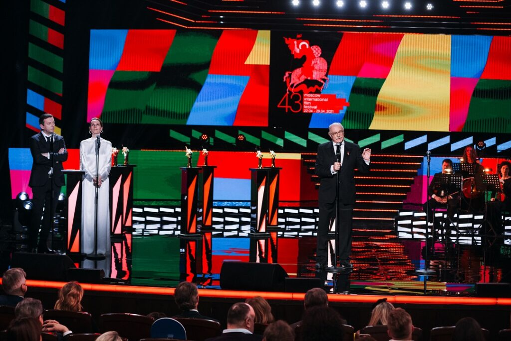 The Opening Ceremony of the 43rd Moscow International Film Festival has taken place at the Rossiya theatre