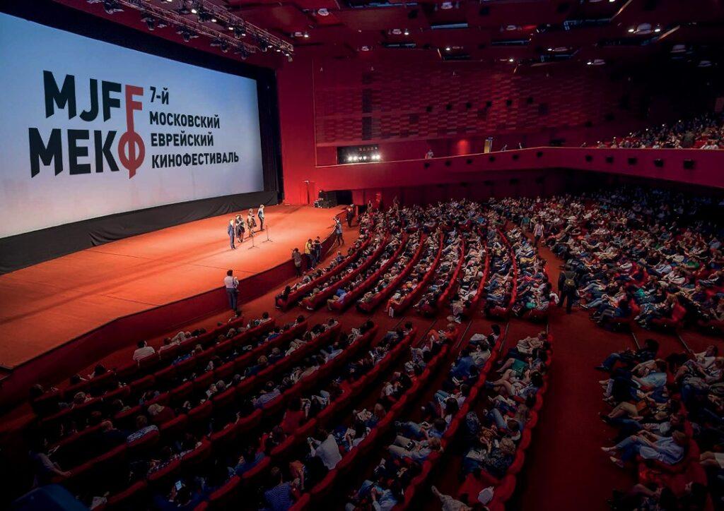 7-й Московский еврейский кинофестиваль пройдет с 3 по 10 октября