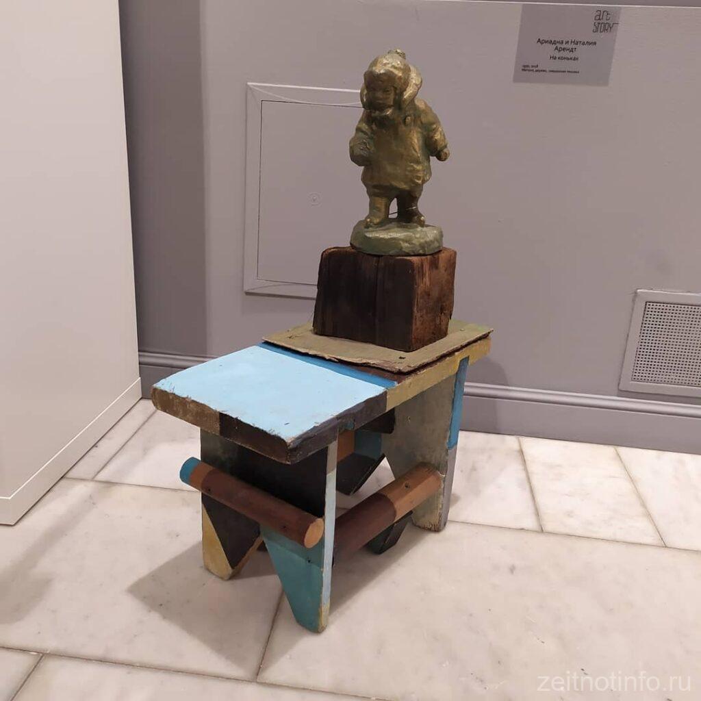 artstory-1024x1024-4