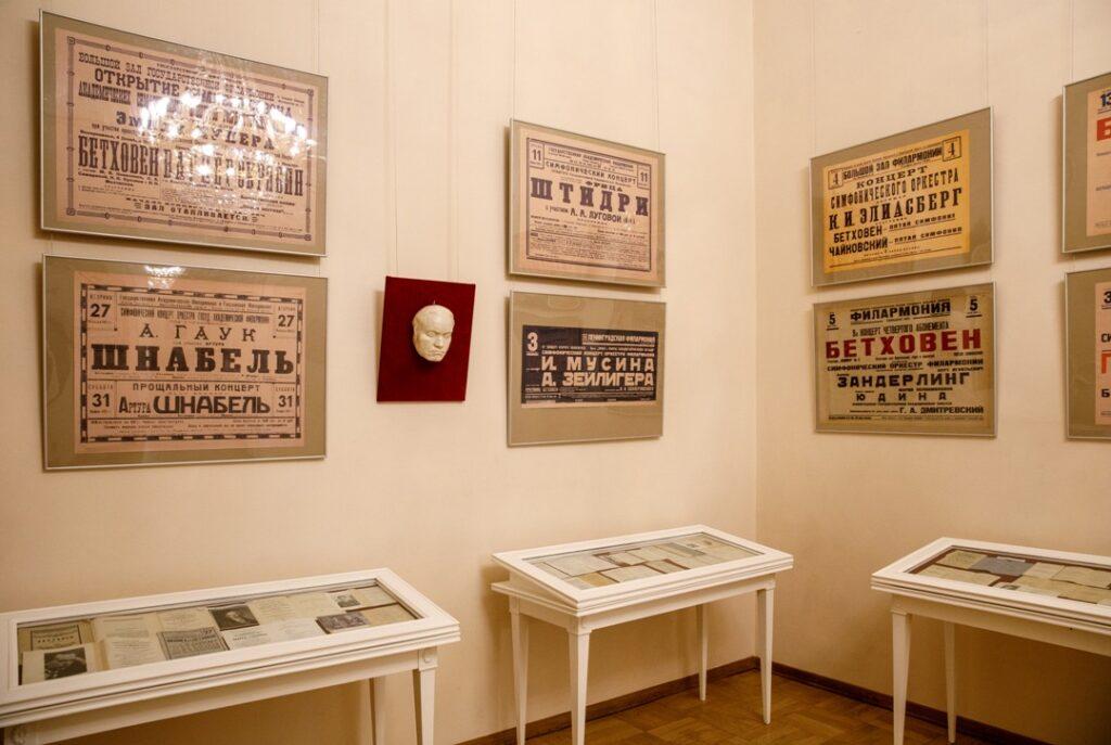 Выставка к 250-летию со дня рождения Бетховена  в Петербургской филармонии