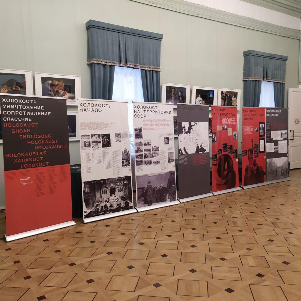 Холокост: уничтожение, сопротивление, спасение